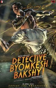detectivebyomkeshbakshy1